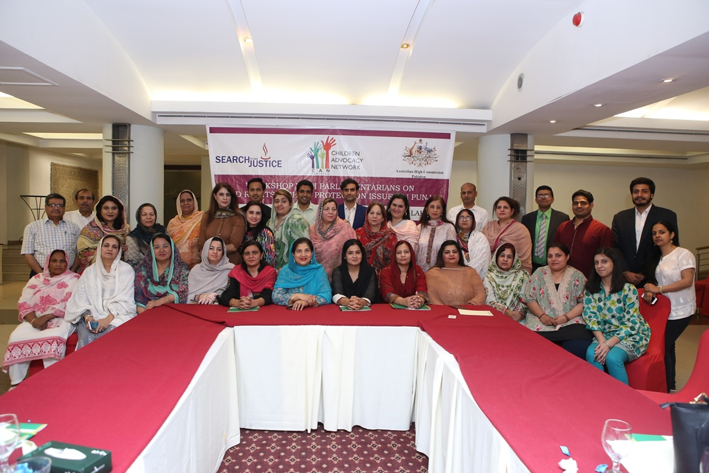 A Day with the Parliamentarians on Child Rights, Pakistan