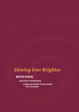 Shining Ever Brighther thumbnail
