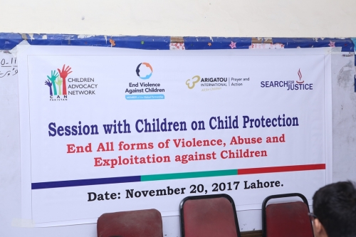 World Day of Prayer and Action for Children, Pakistan - 2017